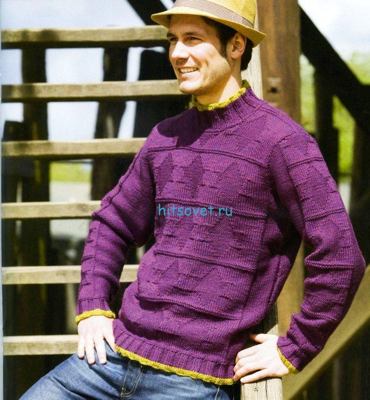 Стильный вязаный мужской пуловер