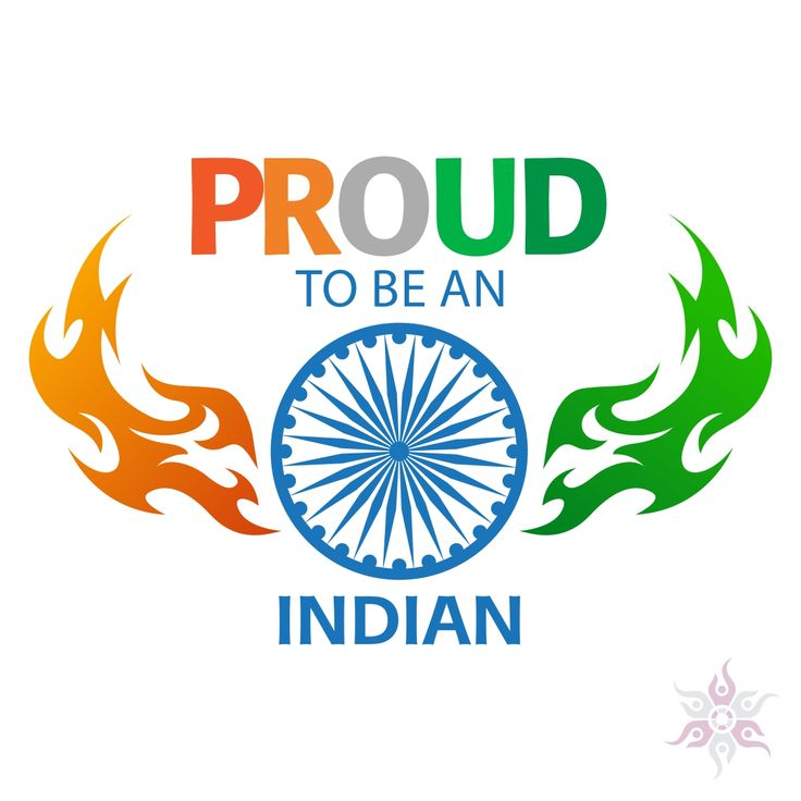 13 best Indian Flag images on Pinterest | Hd wallpaper ... I Am Proud To Be An Indian Wallpapers