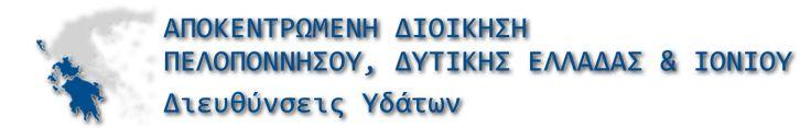 http://4862.syzefxis.gov.gr/index.php/sxedia-diaxeirisis-kindynon-plimmyras