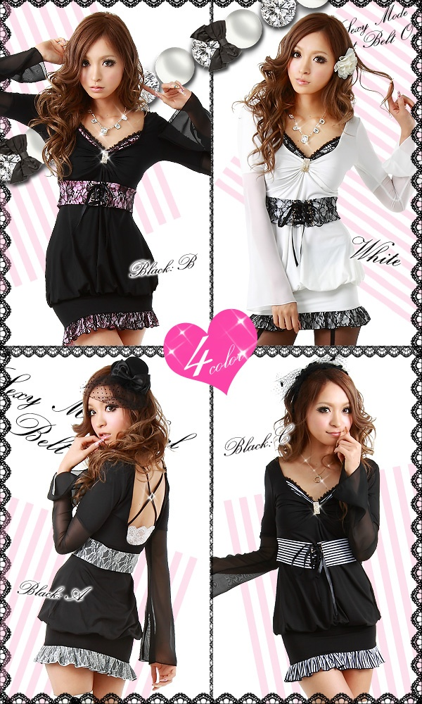 Love the black and pink one <3