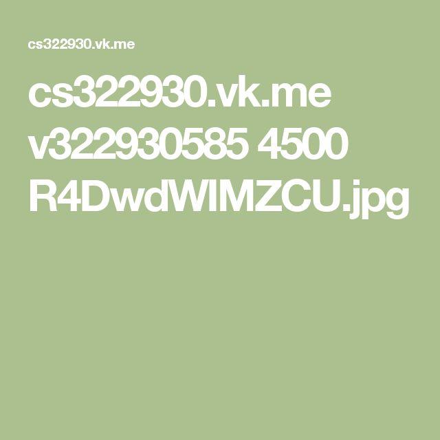 cs322930.vk.me v322930585 4500 R4DwdWIMZCU.jpg