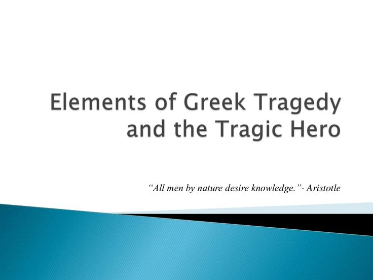 elements-of-greek-tragedy-and-the-tragic-hero by cafeharmon via Slideshare