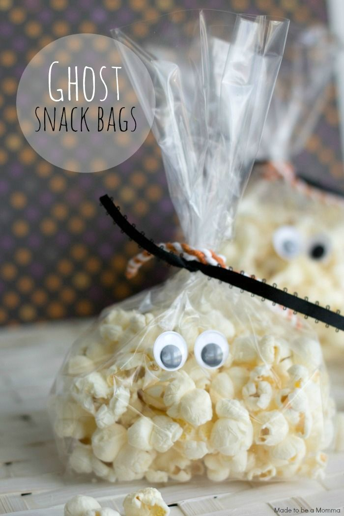 Ghost-Snack-Bags