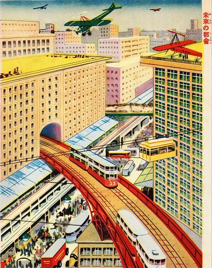 The future, as imagined in  1931.
