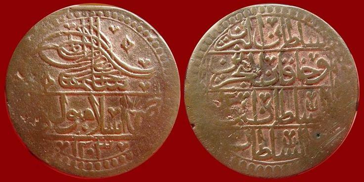 III.Selim 1203 AH 100 Qurush copper  From Oguz Han collection