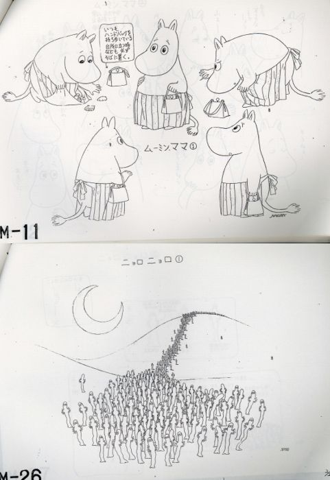 Moomin sketches