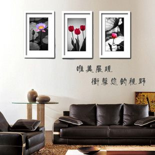 Romantic Combination Photo Frame Wall Photos Of Wall 1688 3PCS/Set For 16""