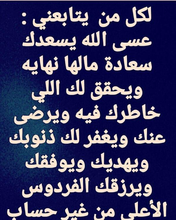 Epingle Sur بالعربي نصوص
