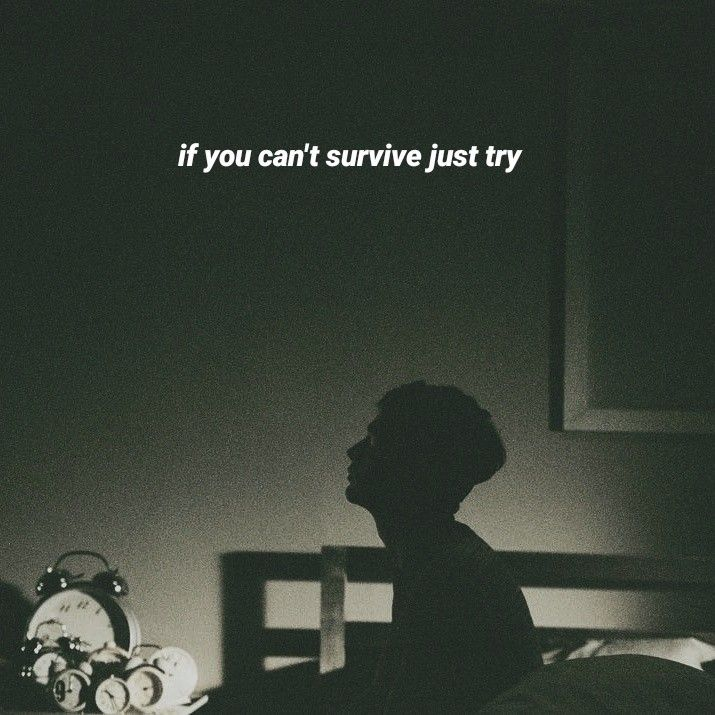 I Always Wanna Die Sometimes The 1975 The 1975 Lyrics The 1975 Quotes The 1975 Me