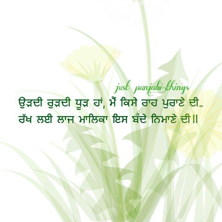 Sikhii