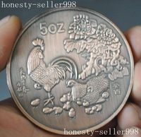 Presente de natal coleção Rare 1993 zodíaco chinês galo animal moedas comemorativas