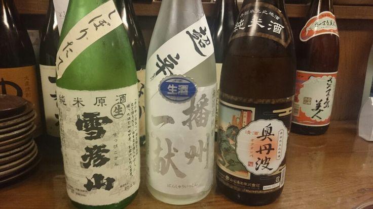 兵庫のお酒 それぞれ特徴があり美味い