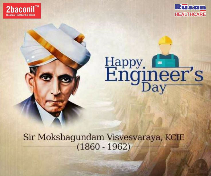 Tribute to Bharat Ratna Shri M Visvesvaraya on his birth anniversary. Happy #EngineersDay  from #2baconil