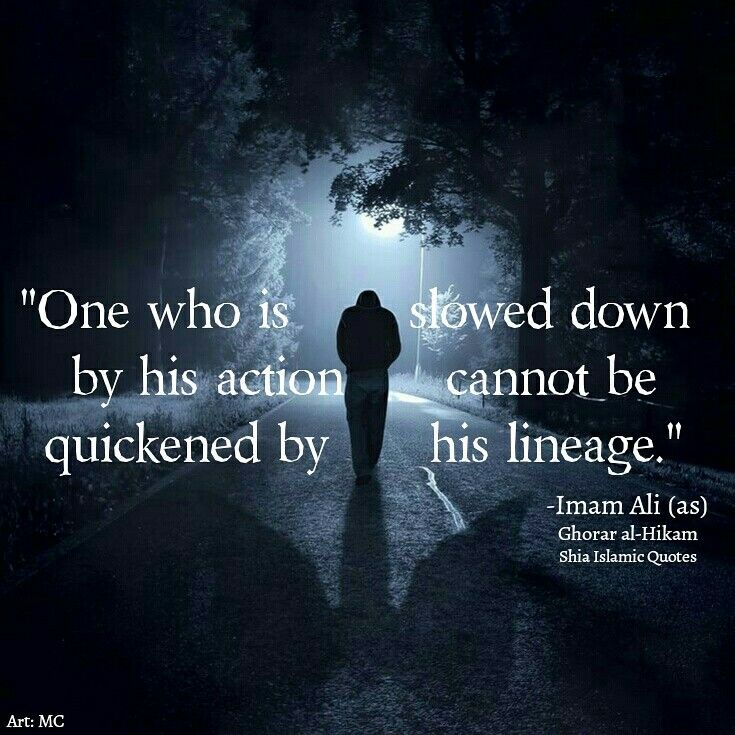 Brother Ali Quotes: 1475 Best Imam Ali (as) Quotes Images On Pinterest