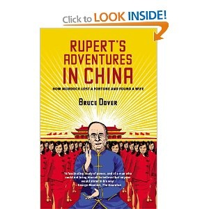 Murdoch's hilarious attempts to break into the Chinese media market.