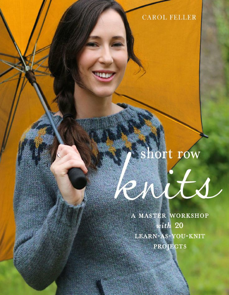 Short Row Knits: A Master Workshop with 20 Learn-as-You-Knit Projects 2015 Tunique cardigan