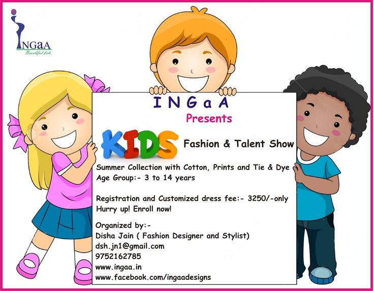 fashion show for kids. registered immediate.
