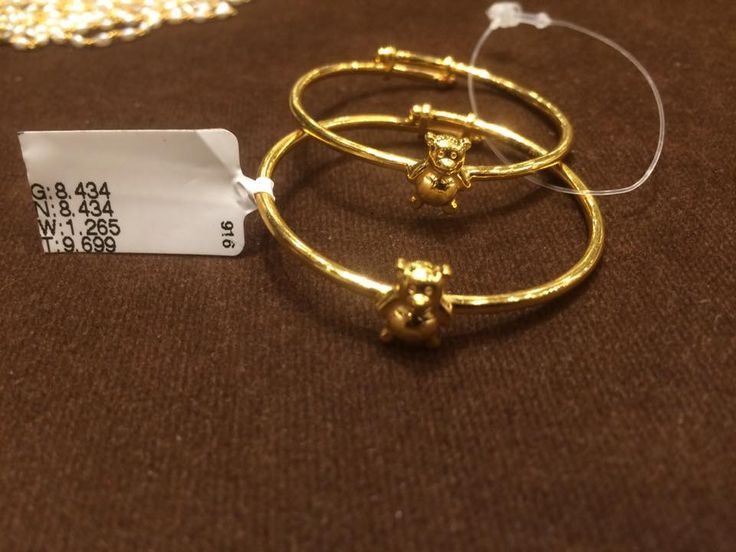 Adjustable Gold Baby Bangles, Gold Bangles for Babies, Gold Bangles for Kids, Gold Baby Bangles in 8 Grams.
