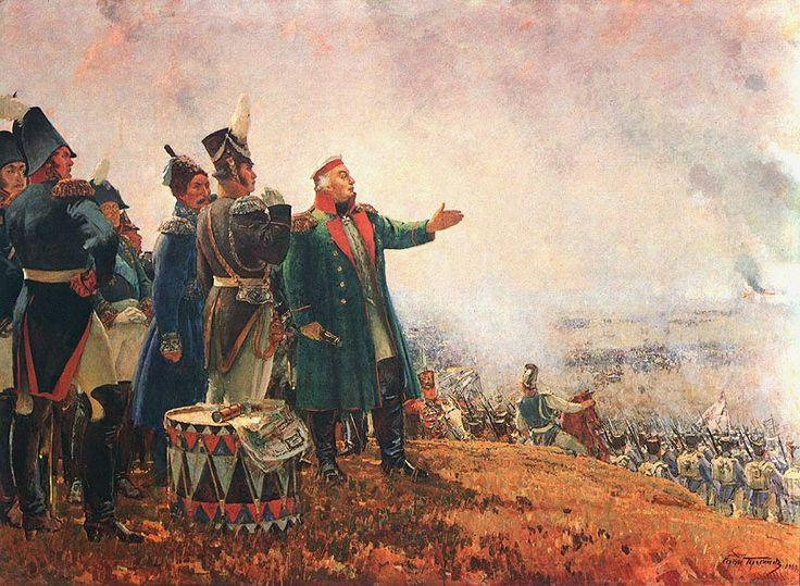 Отечественная война 1812 г.  Бородино -  командный пункт Кутузова М.И.