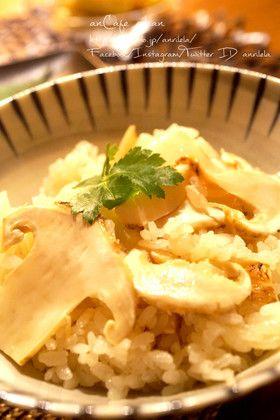 秋の香*簡単美味しい♡絶品料亭の松茸ご飯 by anrilela [クックパッド] 簡単おいしいみんなのレシピが250万品