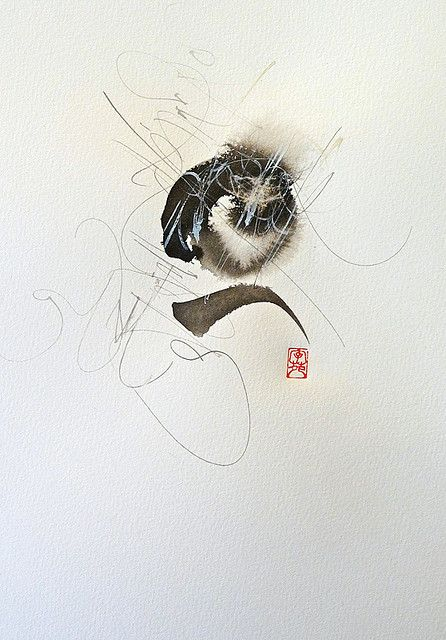 Watercolor+canson+Japanese brushes  22 x 30 cm Calligraphy by Silvia Cordero Vega