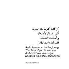 Image result for beautiful arabic poetry