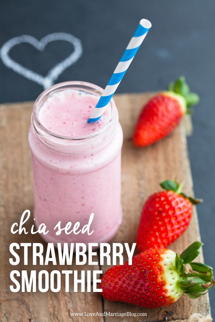 Chia seeds are so tiny I thought I could get away with adding a little to this strawberry smoothie.  I was right!