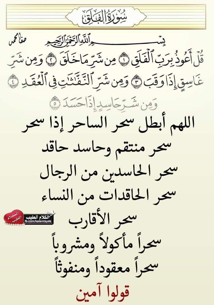 Pin On منوعات اسلامية