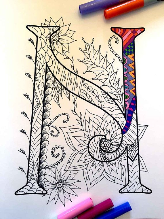 8.5x11 PDF coloring page of the uppercase letter N - inspired by the font Harrington  Fun for all ages.  Relieve stress, or just relax and have fun using your favorite colored pencils, pens, watercolors, paint, pastels, or crayons.  Print on card-stock paper or other thick paper (recommended).  Original art by Devyn Brewer (DJPenscript).  For personal use only. Please do not reproduce or sell this item.  HOW TO DOWNLOAD YOUR DIGITAL FILES…