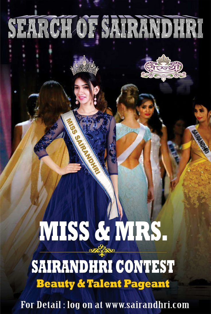 HURRY UP LADIES! India's Biggest Beauty & Talent Pageant - A great opportunity to show the world how beautiful you are! #sairandhri #beautypageant #beautycontest #SairandhriBeautyContest #beYOUtiful