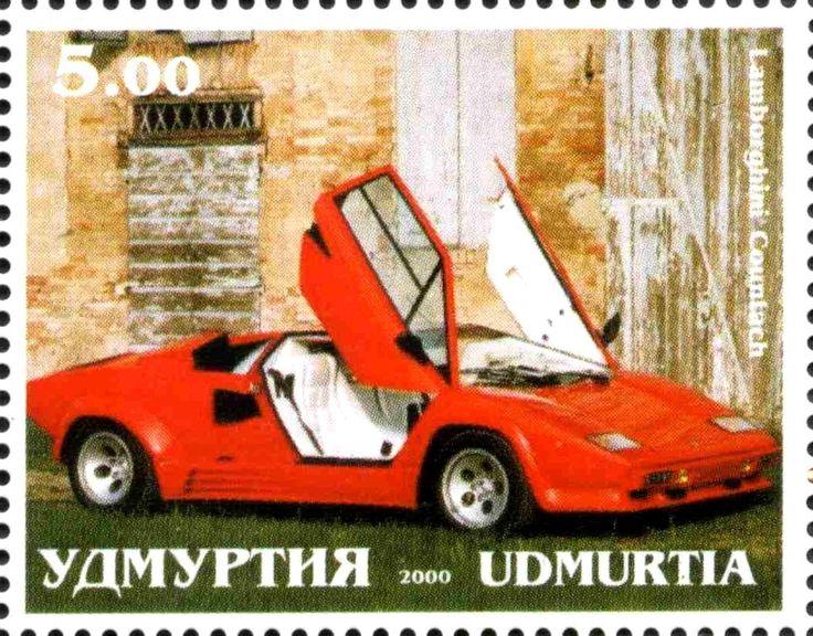 Stamp: Lamborghini Countach (Cinderellas) (Udmurtia) Col:UD 2000-01/6