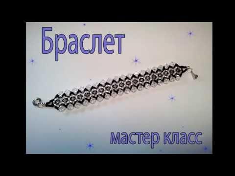Браслет.МК . Твин/ bracelet . D.Y.I . twin - YouTube