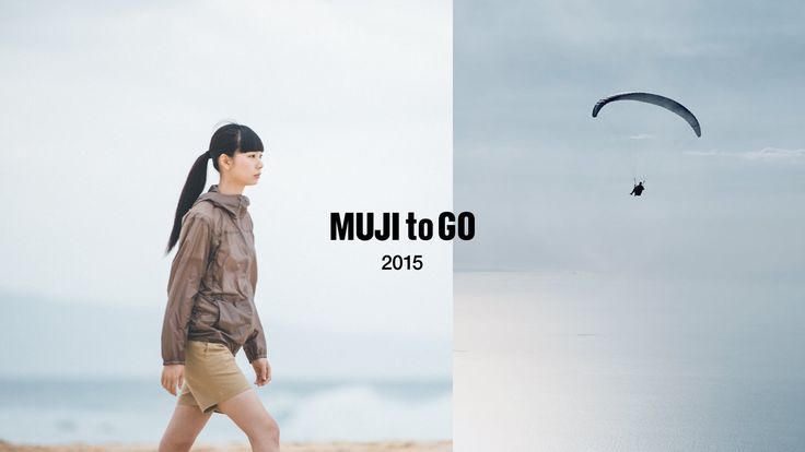 MUJI無印良品: MUJI to GO 2015 (Full Version)
