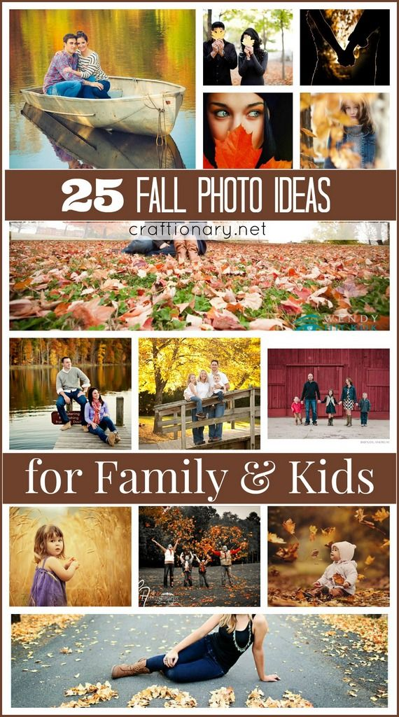 Autumn/ Fall is a beautiful season for outdoor photography. I have gathered best Fall photo ideas...