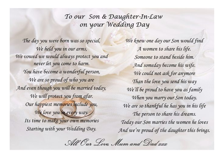 Poem For My Son And Daughter In Law On Your Wedding Day Mother Daughter Wedding Daughter In