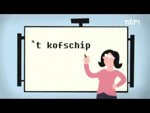 't Kofschip   Cambiumned - Spelling