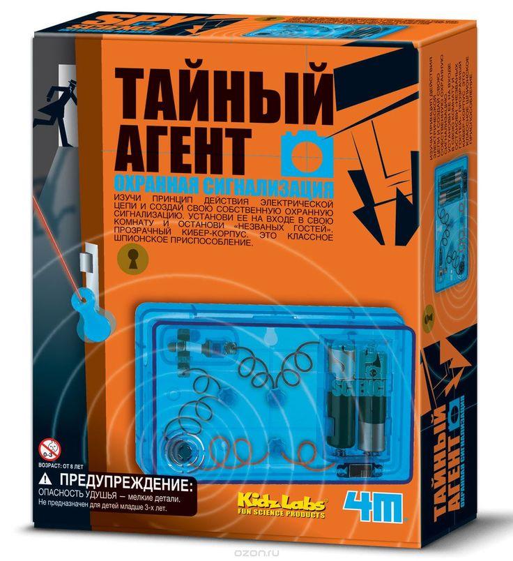 Сборная модель 4M Тайный агент охранная сигнализация