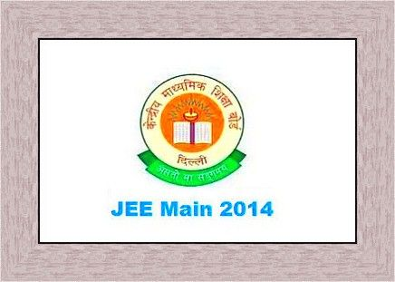 JEE Main 2014 Branch Predictor is a tool that help candidates to predict the branch on the basis of their marks. JEE Main 2014 Branch Predictor will allot the branch following the criteria of previous year allotments.