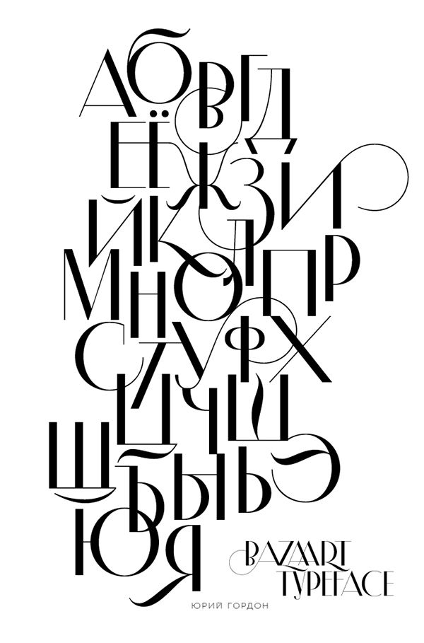 Bazaart Typeface on Behance