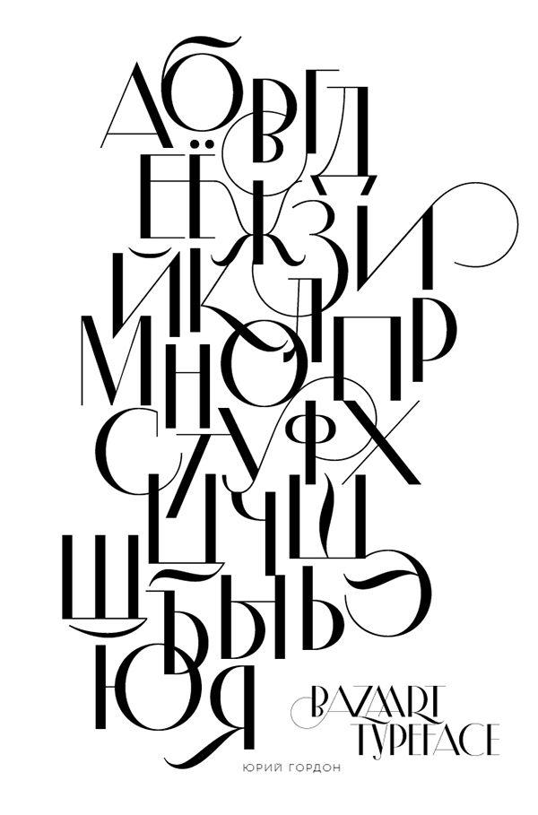 Bazaart Typeface on Behance