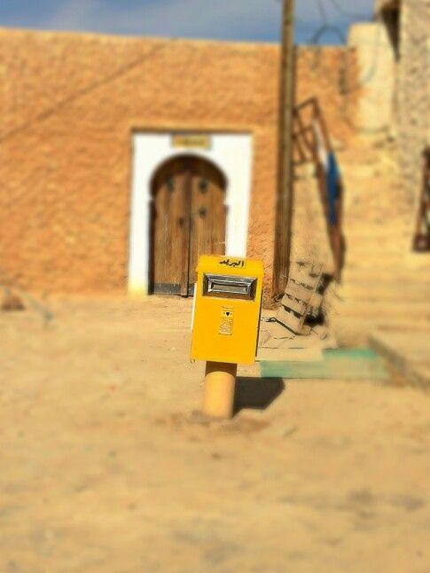 Chebika, Tunesien, Connys Pics
