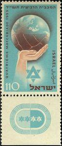 Stamp: Fourth Maccabiah (Israel) (Maccabiah) Mi:IL 92,Sn:IL 78,Yt:IL 67,Isr:IL 116