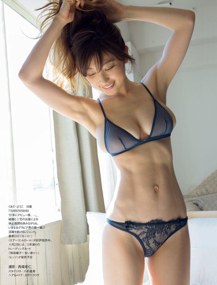 25_kumada_youko_024.jpg (1555×2048)