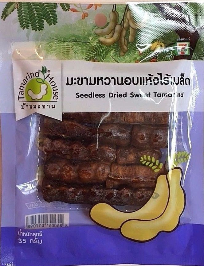 Tamarind Seedless Dried Sweet Thai Fruit Snack Natural Sweet &Sour Delicious 35g #TamarindHouse