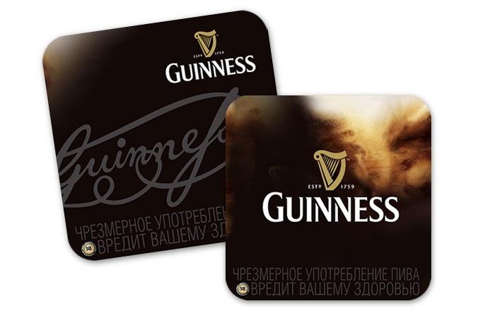 Бирмат, Guinness от рекламного агентства Fishkey