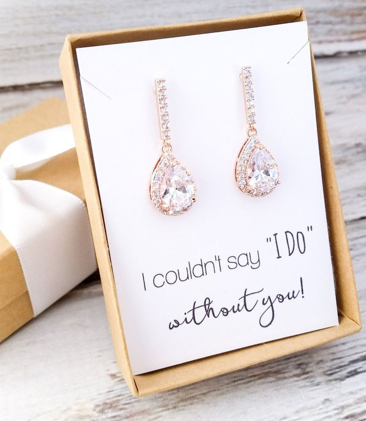 Elegant cubic zirconia rose gold drop earrings. Also available in gold and silver in our shop. All orders come beautifully gift boxed with ribbon. Orders of $150 or more will receive free gift bags sh