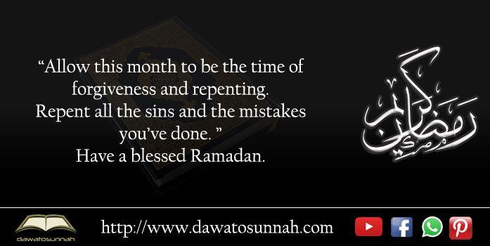 Ramzan Mubarak 2016 #RamzanWishes #RamzanQuotes #Dawatosunnah