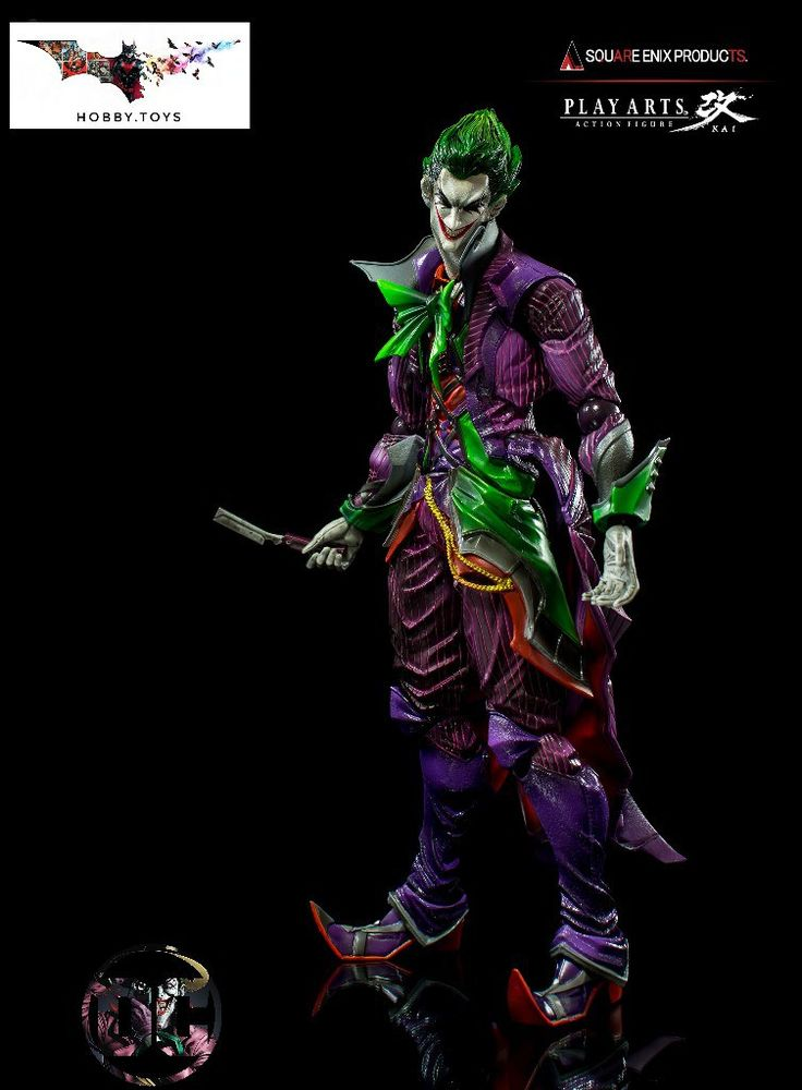 Play Arts Kai Variant DC Comics: Joker #PVC #Figure