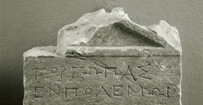 Αρχαίες επιγραφές «μιλούν» για επαγγέλματα του παρελθόντος στο Επιγραφικό Μουσείο — ΣΚΑΪ (www.skai.gr)