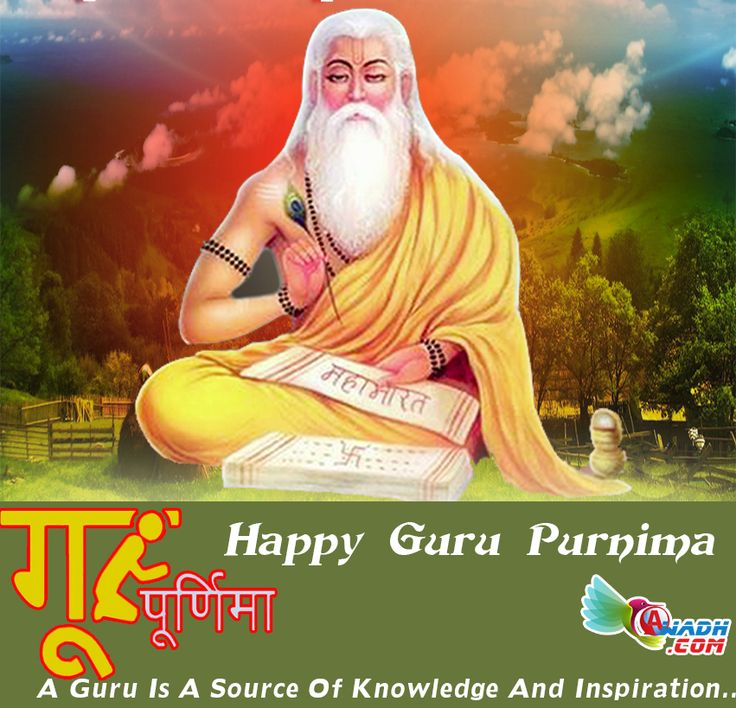 Happy Guru Purnima Guru Purnima marks one of the greatest moments in the life of humanity. This is a day that is reminiscent of Adiyogi opening up and offering the possibility that a human being can evolve beyond all limitations set by his physical nature, if willing to strive. This first full moon day after the solstice is a time when this planet and all life upon it are most receptive to the cosmic energy and possibilities. So wishing Everyone A Very *Happy & Blessed #Guru…